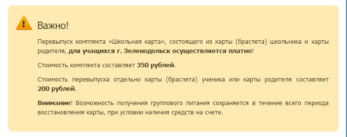 Внутренний долг — Википедия